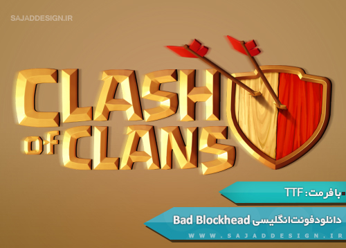 Bad Blockhead English Font