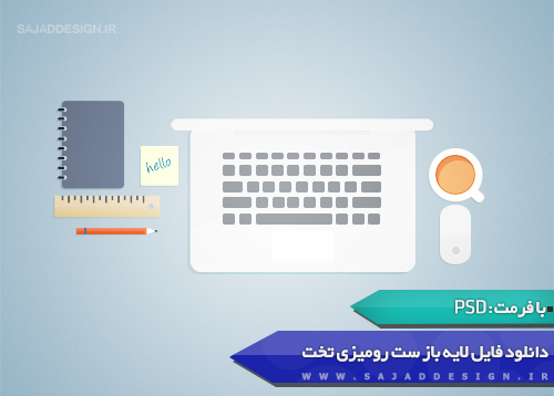 Flat Desktop Psd Set