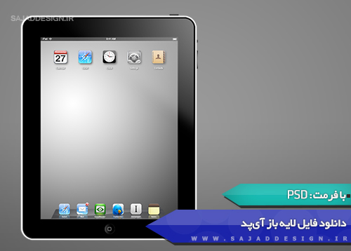 Ipad Psd Template