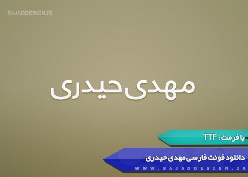 Mehdi Heydari Farsi Font