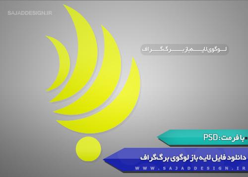 Psd Barggraph Logo