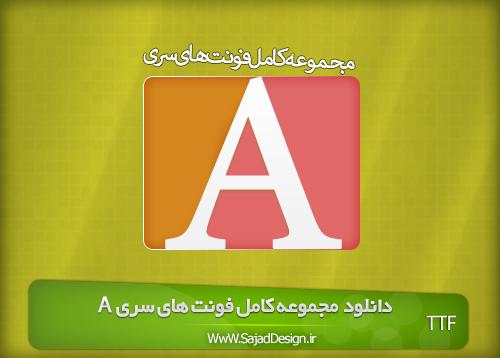 A fonts