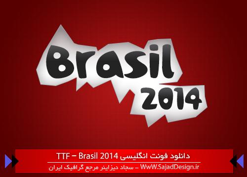 Brasil Font