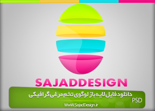 Egg_Psd_Graphic