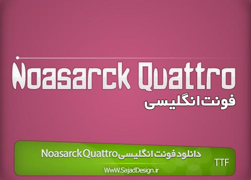 Noasrack Quattro