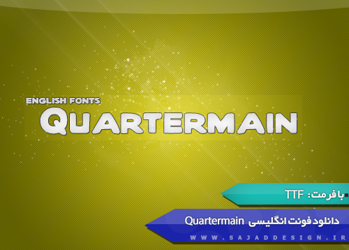 Quartermain English Font