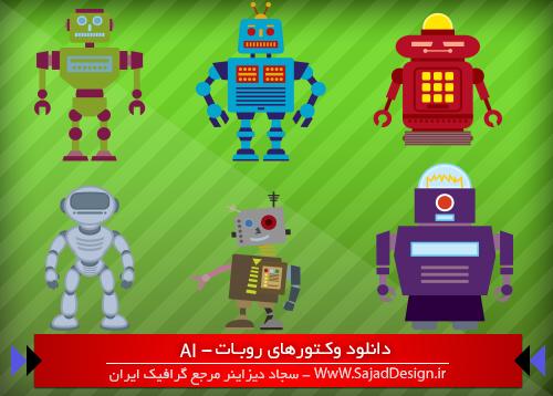 Robot_Vector