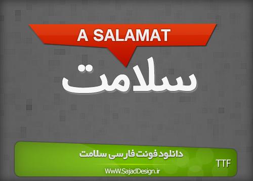 A_Salamat